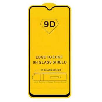 محافظ صفحه نمایش مدل Di9 مناسب برای گوشی موبایل سامسونگ Galaxy M20