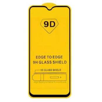 محافظ صفحه نمایش مدل Di9 مناسب برای گوشی موبایل سامسونگ Galaxy A20
