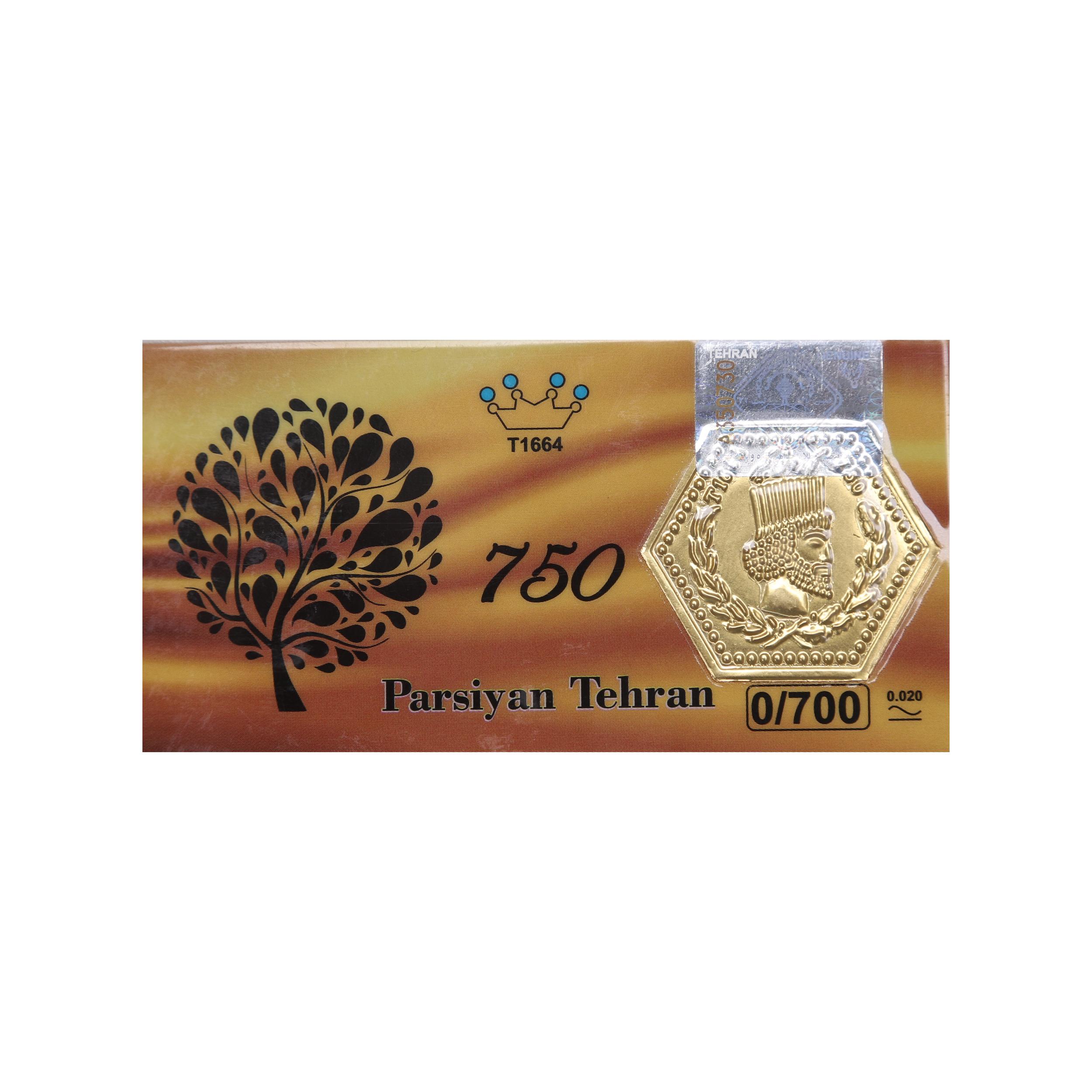 قیمت پلاک طلا 18 عیار پارسیان گوی گالری کد P700