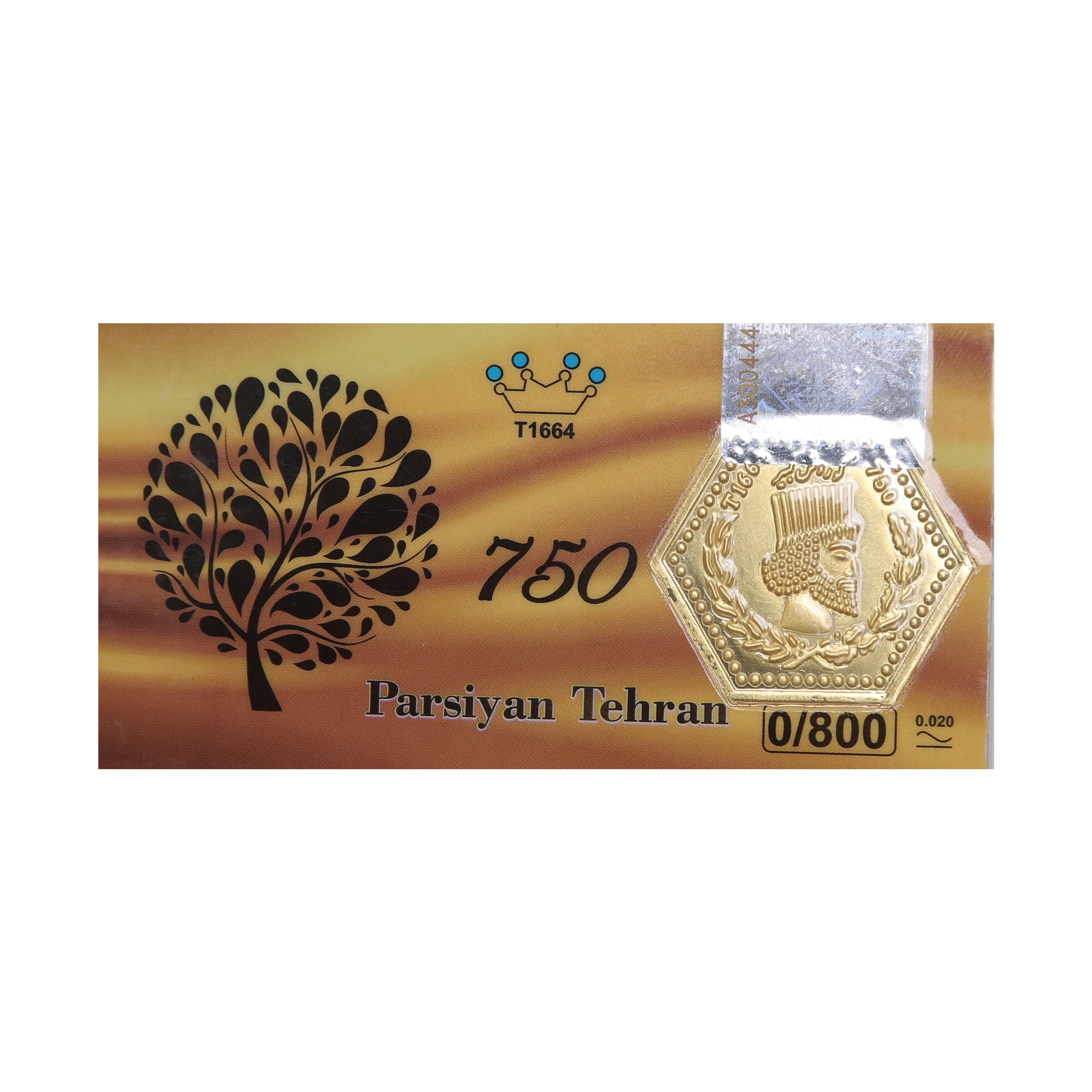 قیمت پلاک طلا 18 عیار پارسیان گوی گالری کد P800