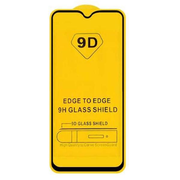 محافظ صفحه نمایش مدل Di9 مناسب برای گوشی موبایل سامسونگ Galaxy A40
