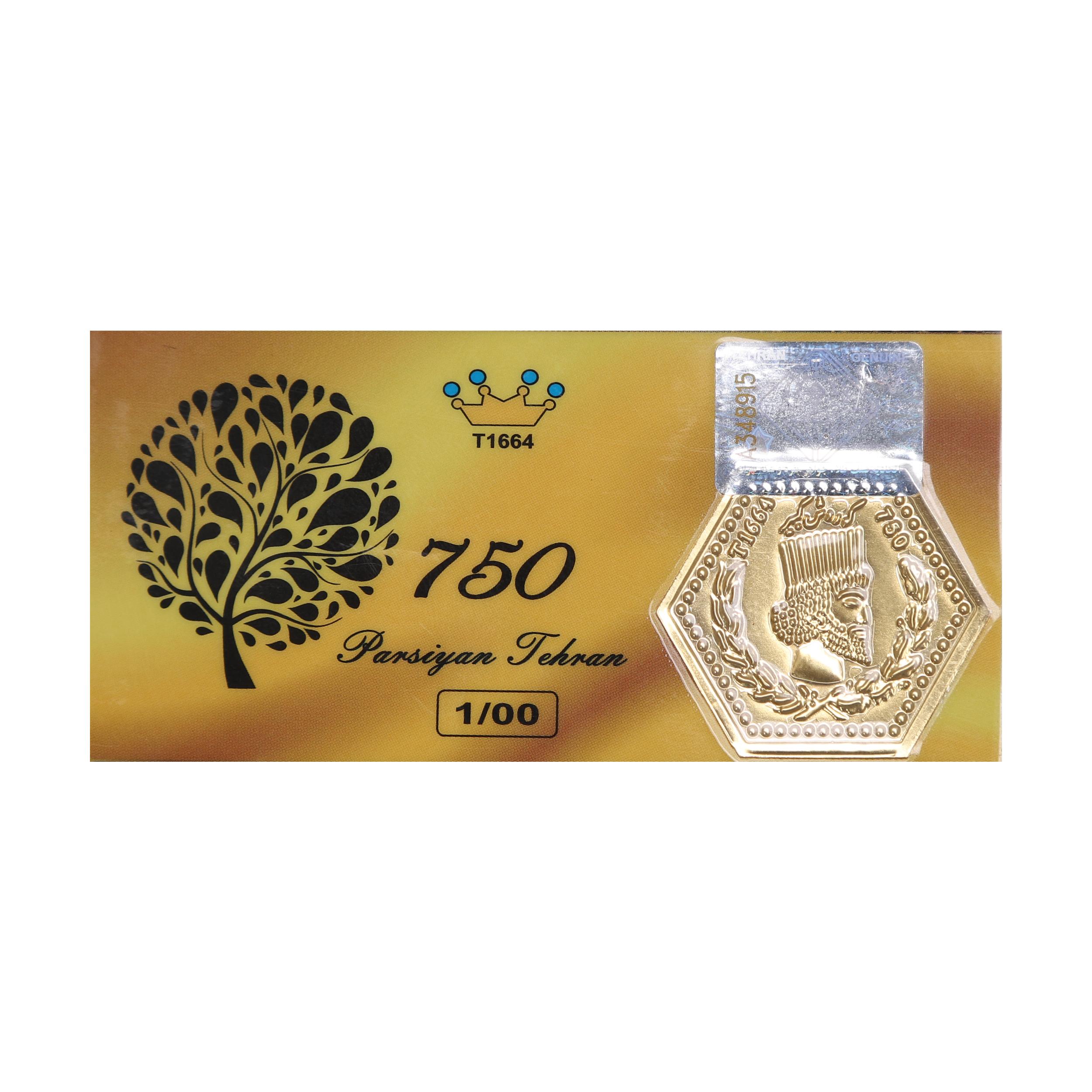 قیمت پلاک طلا 18 عیار پارسیان گوی گالری کد P1000