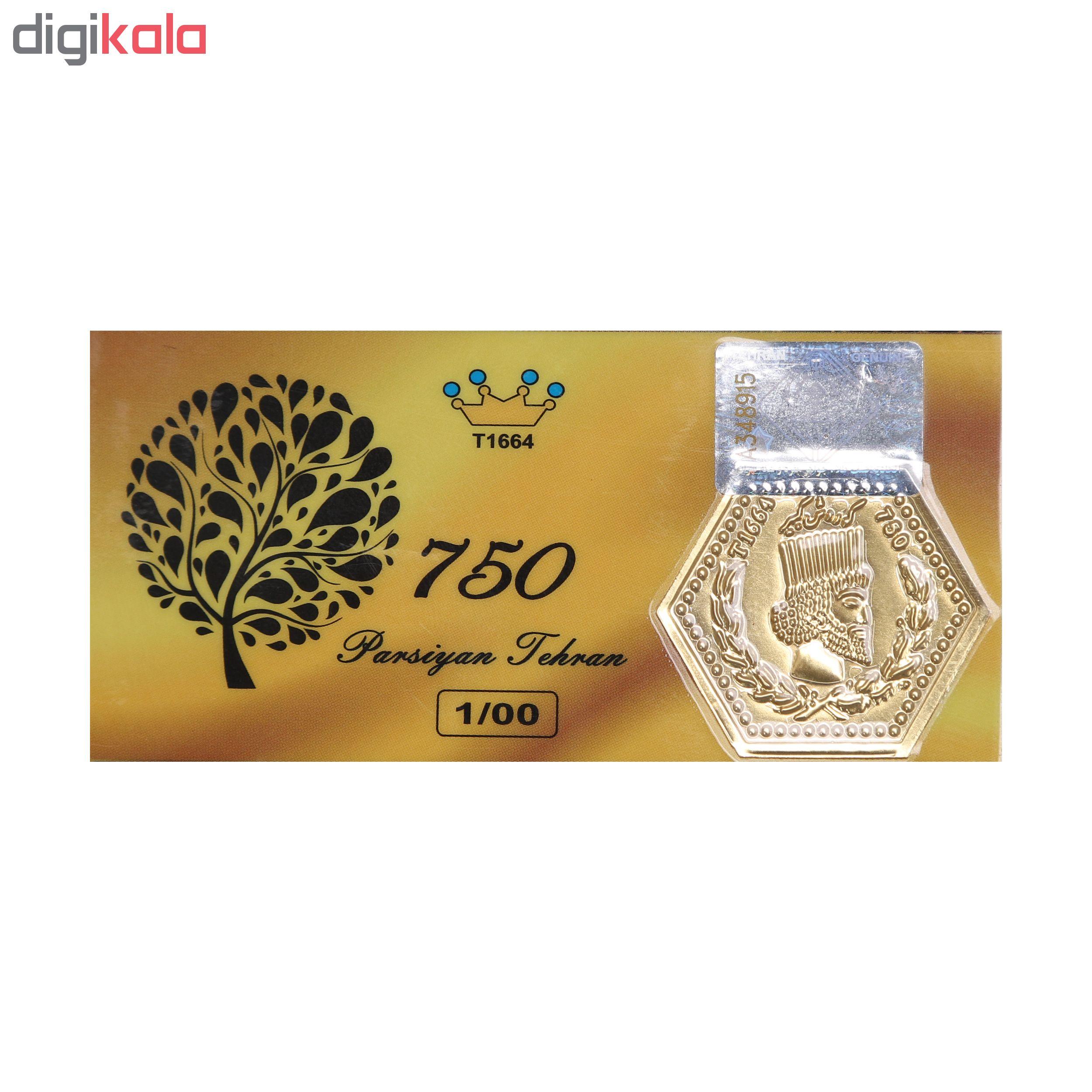 پلاک طلا 18 عیار پارسیان گوی گالری کد P1000 -  - 3