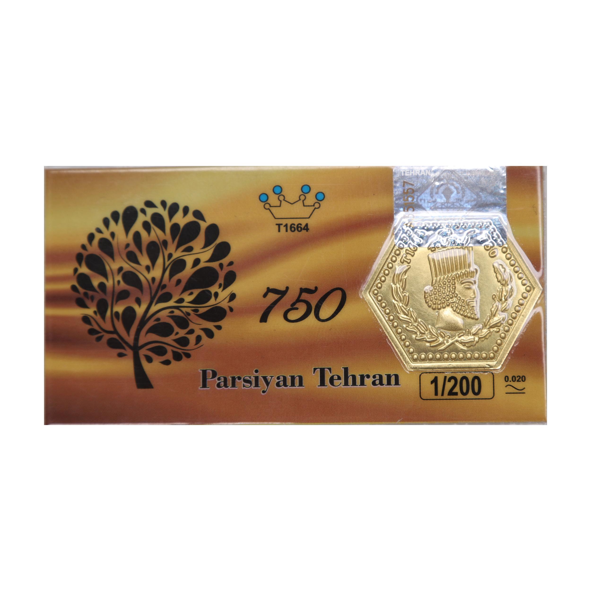 قیمت پلاک طلا 18 عیار پارسیان گوی گالری کد P1200
