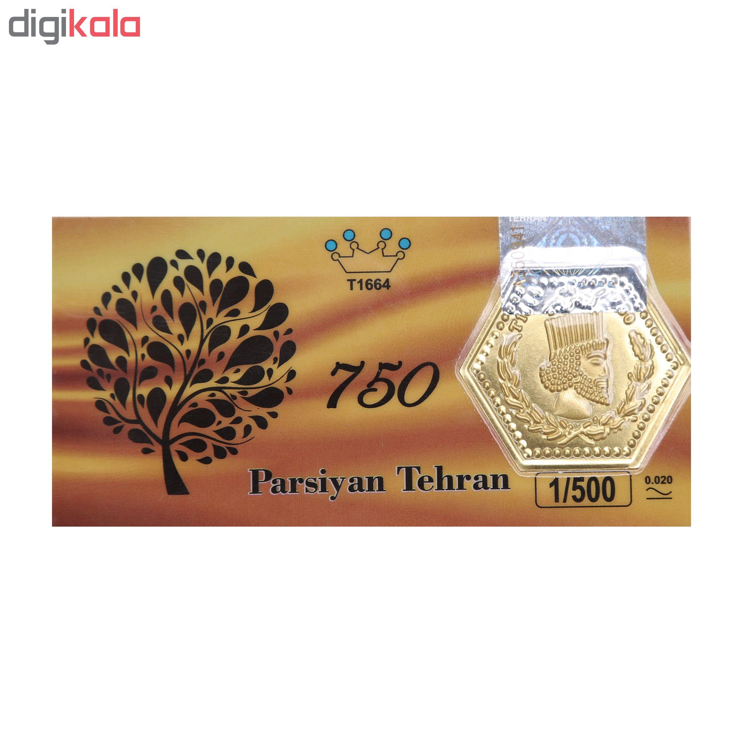 پلاک طلا 18 عیار پارسیان گوی گالری کد P1500