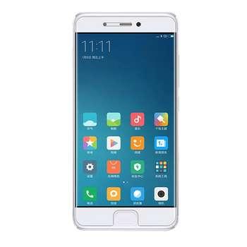 محافظ صفحه نمایش شیشه ای نیلکین مدل H+PRO Anti-Explosion مناسب برای گوشی موبایل XIAOMI Mi 5S