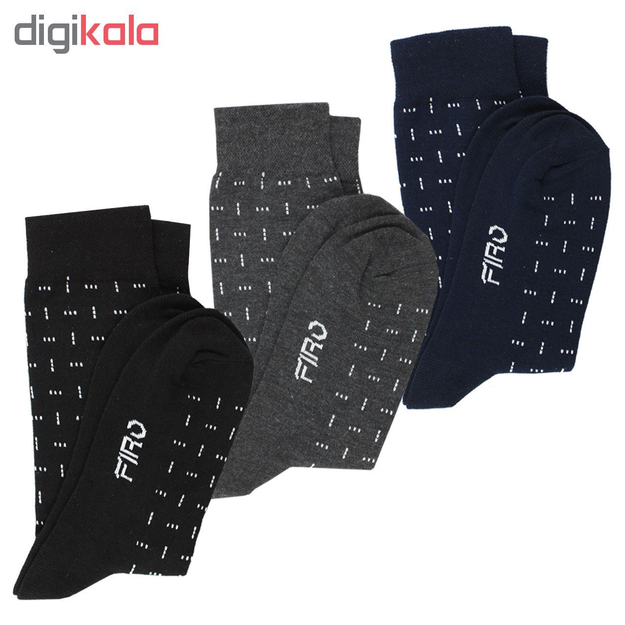 جوراب مردانه فیرو مدل FT240 بسته 3 عددی
