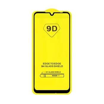 محافظ صفحه نمایش مدل Di9 مناسب برای گوشی موبایل سامسونگ Galaxy A70