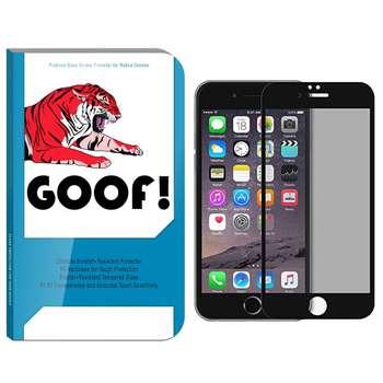 محافظ صفحه نمایش حریم شخصی گوف مدل TI-001 مناسب برای گوشی موبایل اپل Iphone 8 Plus