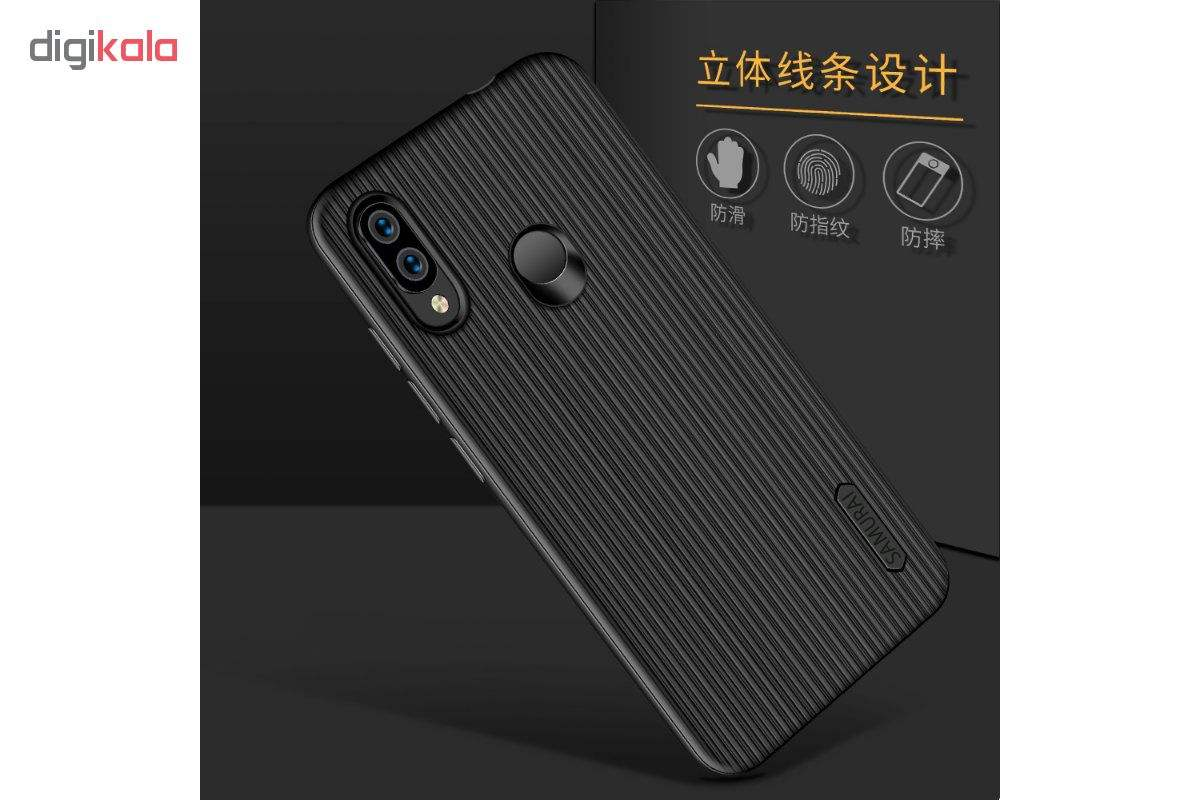 کاور سامورایی مدل Horizon مناسب برای گوشی موبایل شیائومی Redmi Note 7/Redmi Note 7 Pro main 1 4