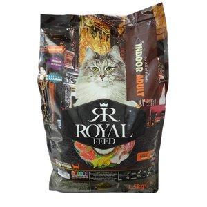 غذای خشک گربه رویال فید مدل Indoor Adult وزن 1.5 کیلوگرم