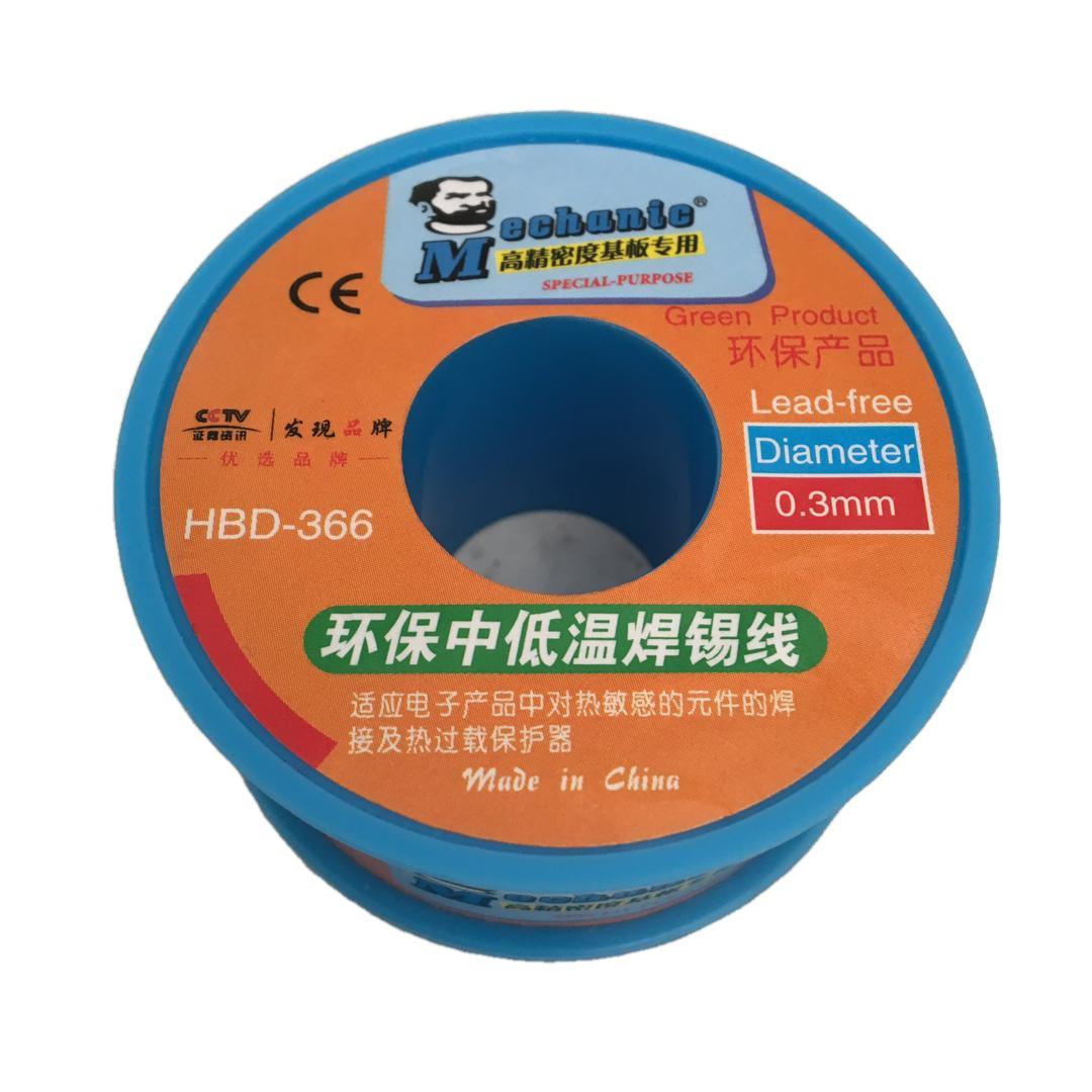 سیم لحیم مکانیک مدل HBD-336 0.3