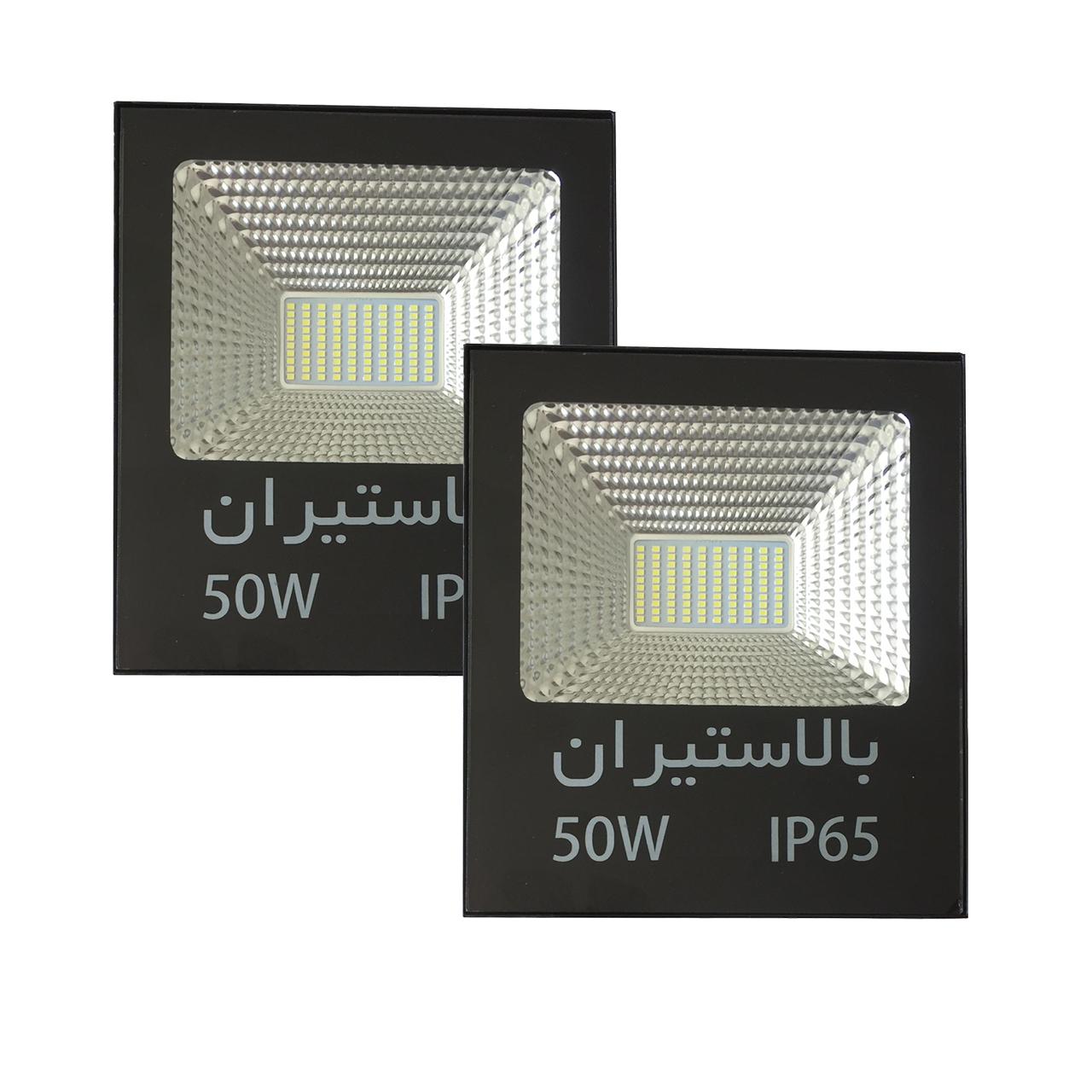 پرژکتور ال ای دی 50 وات بالاستیران مدل P5001 بسته 2 عددی