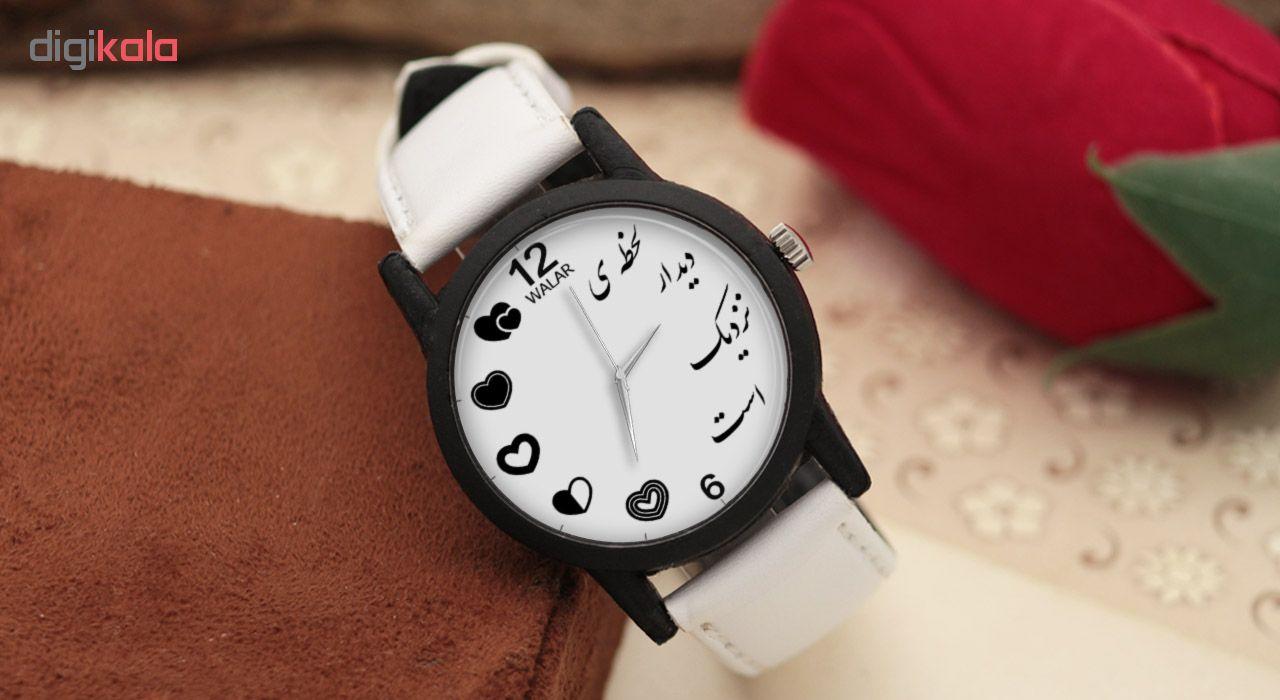 ساعت مچی عقربه ای زنانه والار مدل LF1441