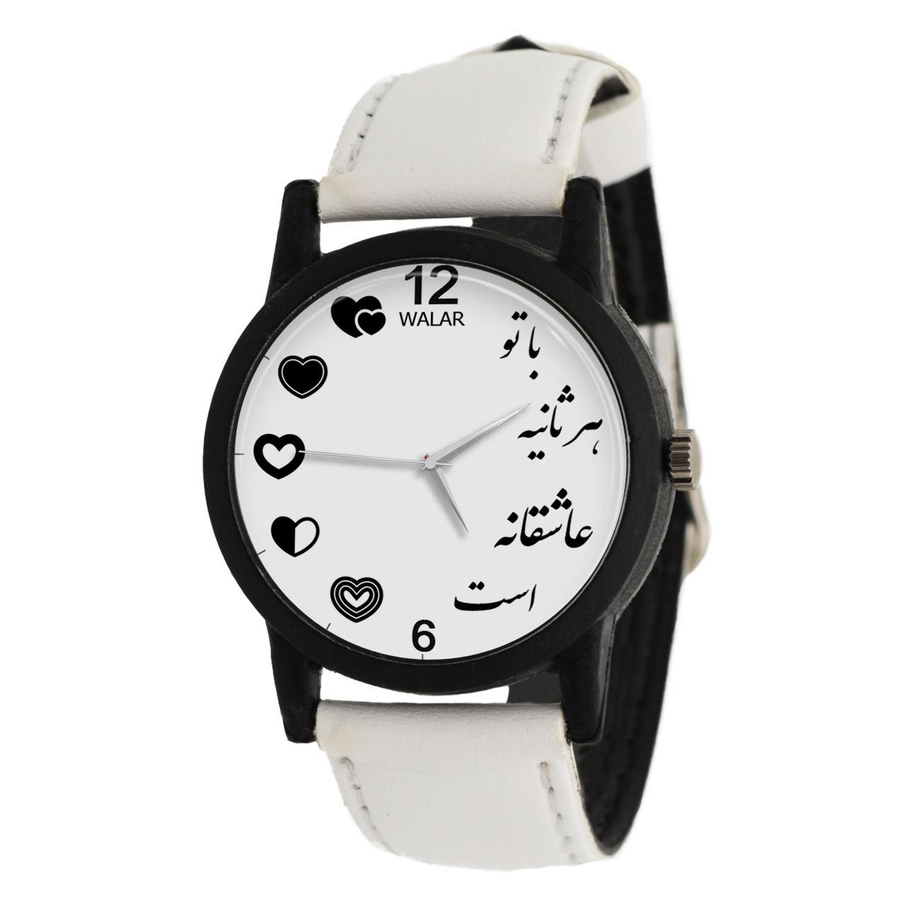 ساعت زنانه برند والار مدل LF1443