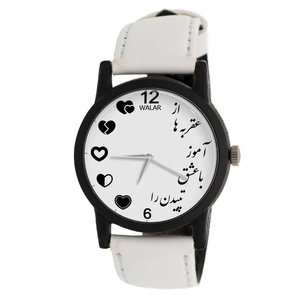 ساعت مچی عقربه ای زنانه والار مدل LF1444