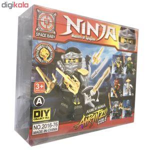اسباب بازی اسپیس بیبی طرح نینجا مدل AD119