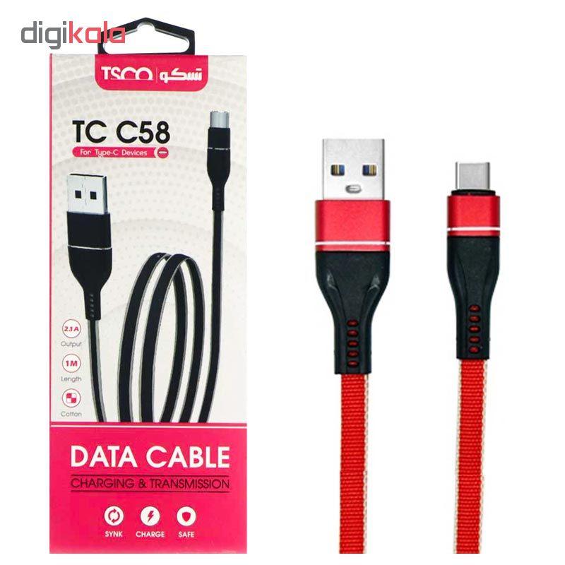 کابل تبدیل USB به USB-C تسکو مدل TC C58 طول 1 متر               ( قیمت و خرید)