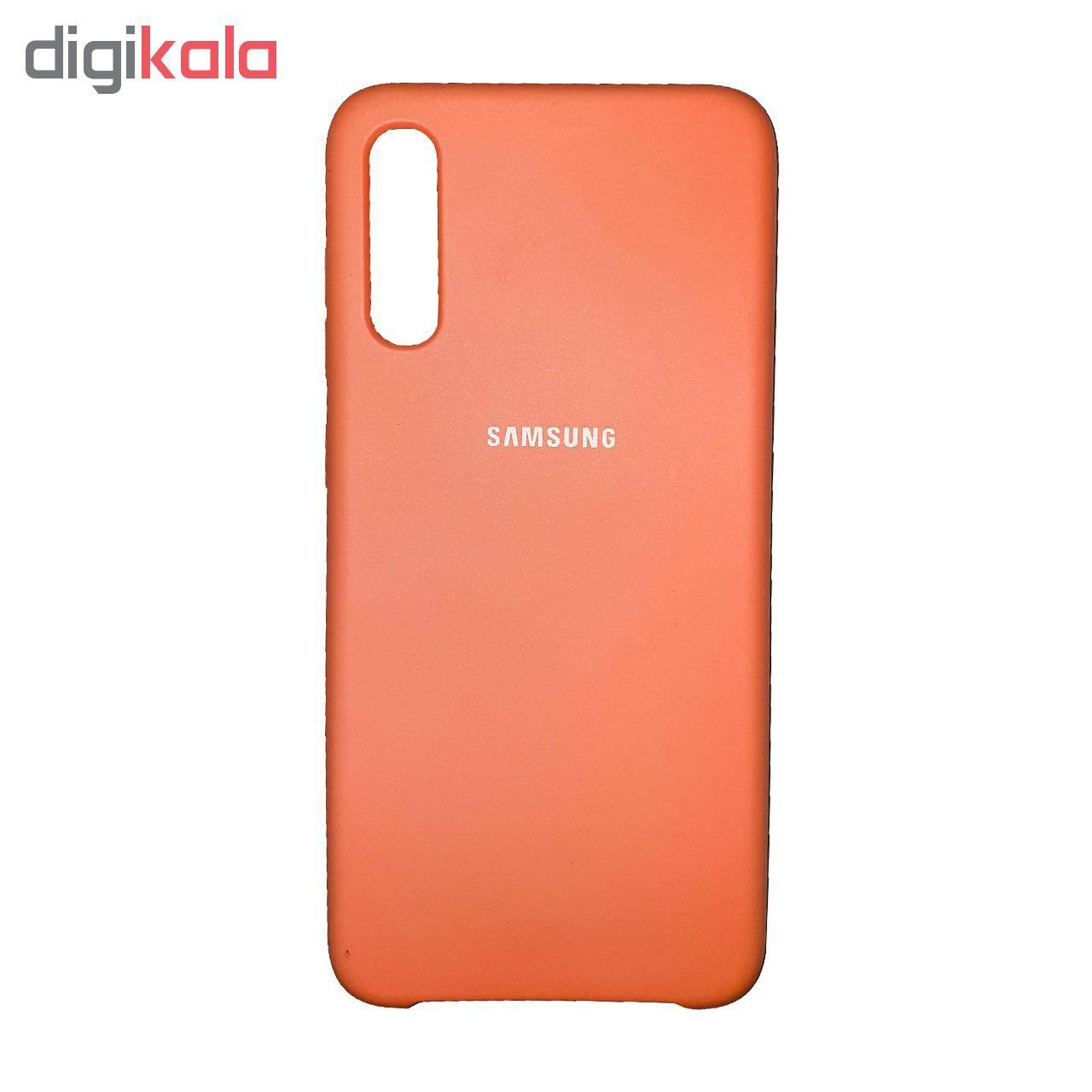 کاور سامسونگ مدل Slc مناسب برای گوشی موبایل سامسونگ Galaxy A70 main 1 2