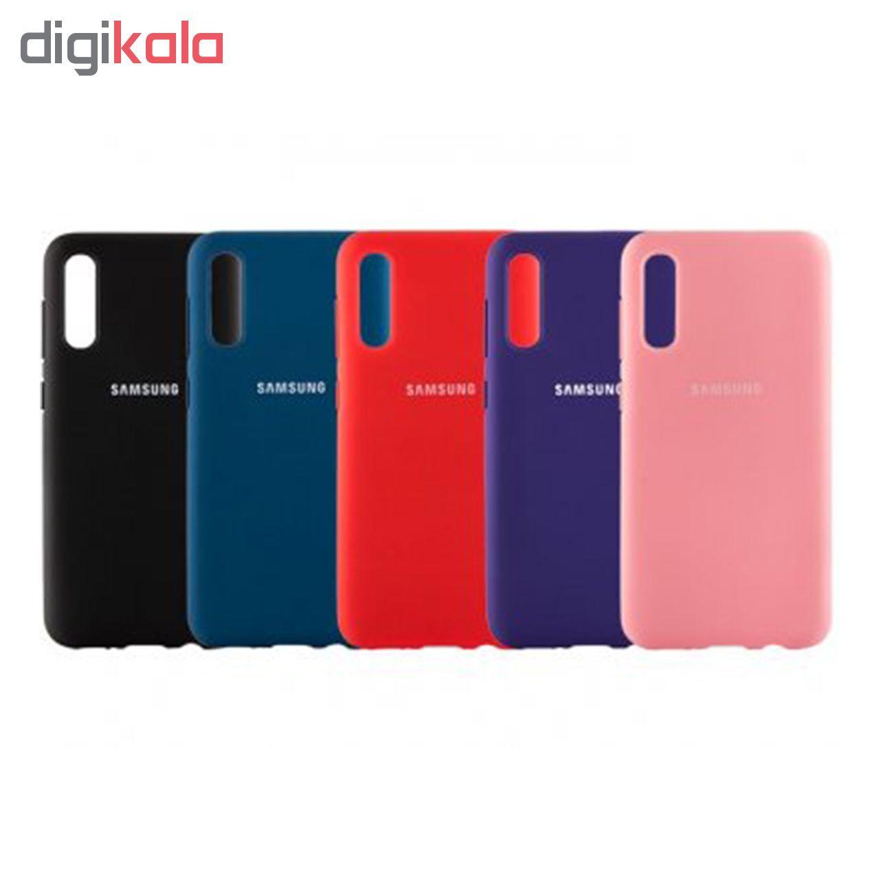 کاور سامسونگ مدل Slc مناسب برای گوشی موبایل سامسونگ Galaxy A70 main 1 6