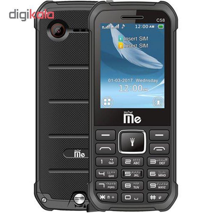 گوشی موبایل زوم می مدل c58 دو سیمکارت main 1 1