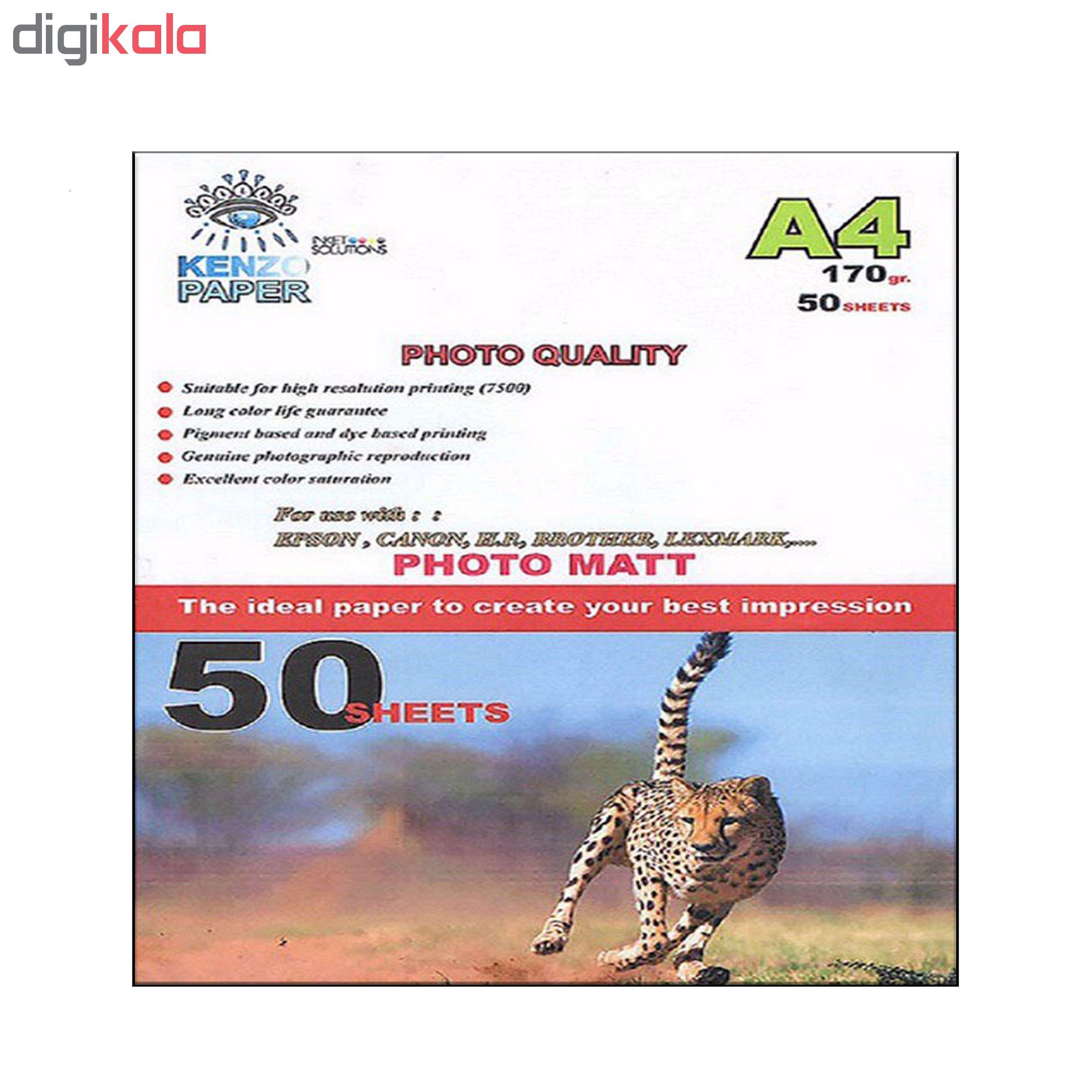 قیمت                      کاغذ چاپ عکس مات کنزو مدل k170_pm سایز A4 بسته 50 عددی
