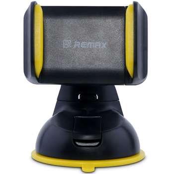 پایه نگهدارنده گوشی موبایل ریمکس مدل RM-C06