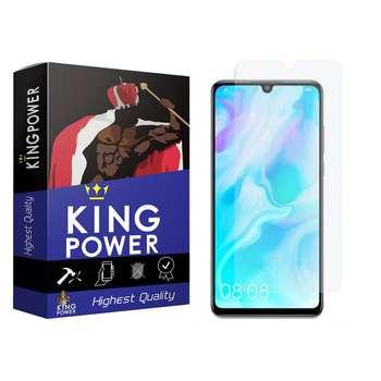 محافظ صفحه نمایش کینگ پاور مدل KP مناسب برای گوشی موبایل هوآوی P30 lite