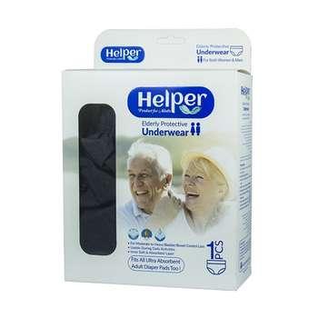 پوشینه بزرگسال هلپر مدل xlarge بسته 1 عددی