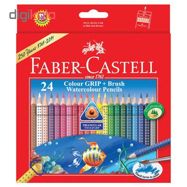 قیمت خرید مداد رنگی 24 رنگ فابر کستل مدل ماهی گریپ کد 94029 اورجینال