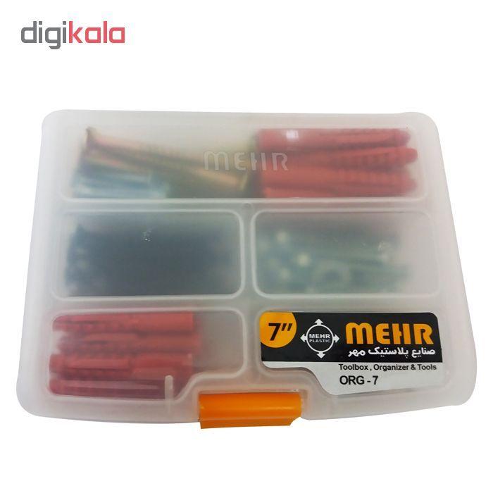 مجموعه 90 عددی پیچ و رولپلاک مهر مدل DDB-90 به همراه جعبه نظم دهنده پیچ و مهره main 1 2