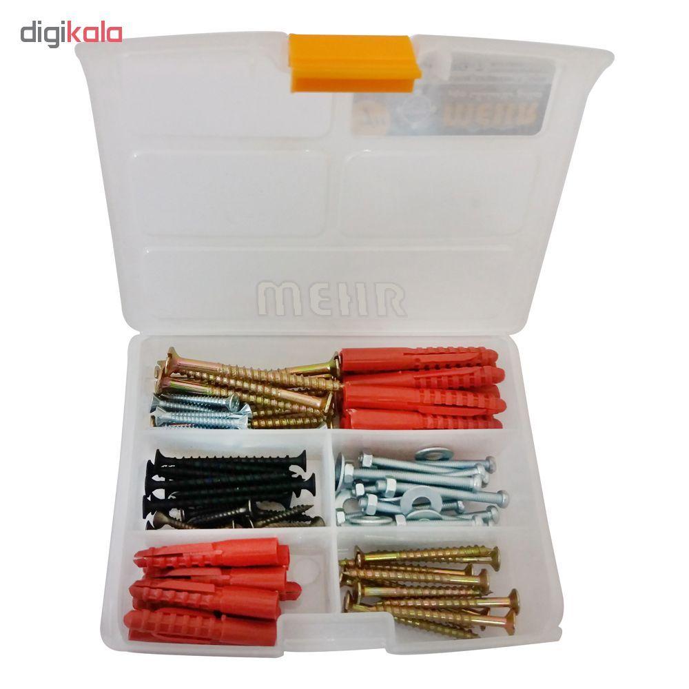 مجموعه 90 عددی پیچ و رولپلاک مهر مدل DDB-90 به همراه جعبه نظم دهنده پیچ و مهره main 1 3
