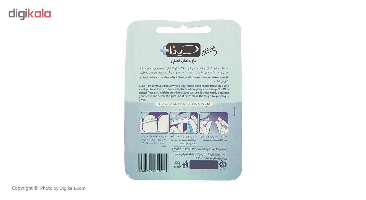 نخ دندان دینا مدل Blue main 1 3