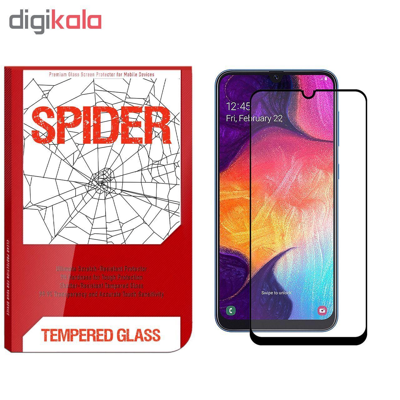 محافظ صفحه نمایش اسپایدر مدل S-FG002 مناسب برای گوشی موبایل سامسونگ Galaxy A50 main 1 1