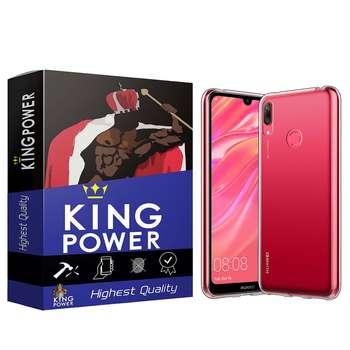کاور کینگ پاور مدل T21 مناسب برای گوشی موبایل هوآوی Y7 Prime 2019