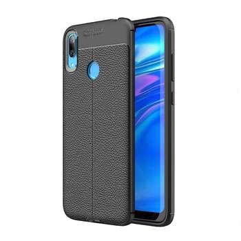 کاور مورفی مدل Auto7 مناسب برای گوشی موبایل هوآوی Y7 Prime 2019