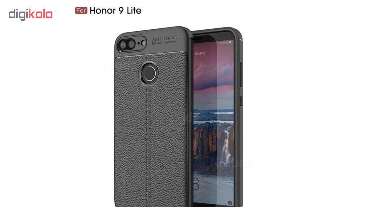 کاور مورفی مدل Auto7 مناسب برای گوشی موبایل آنر 9 Lite main 1 1