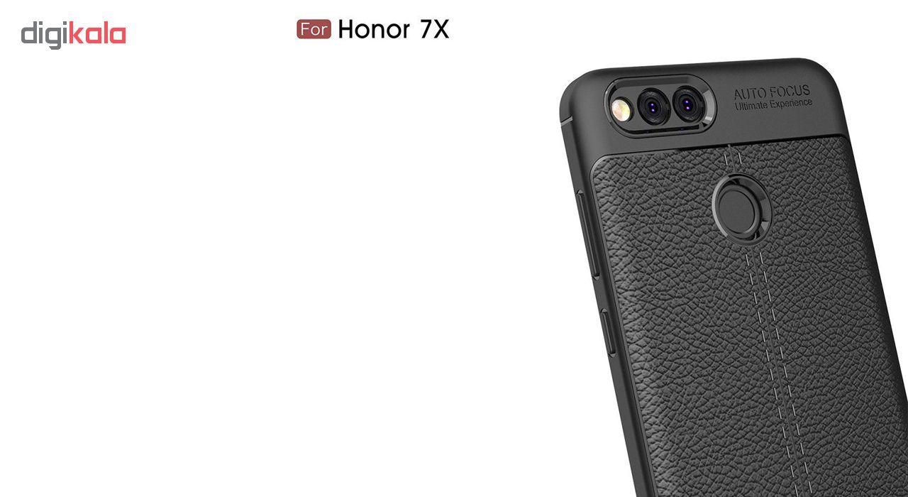 کاور مورفی مدل Auto7 مناسب برای گوشی موبایل آنر 7X main 1 2