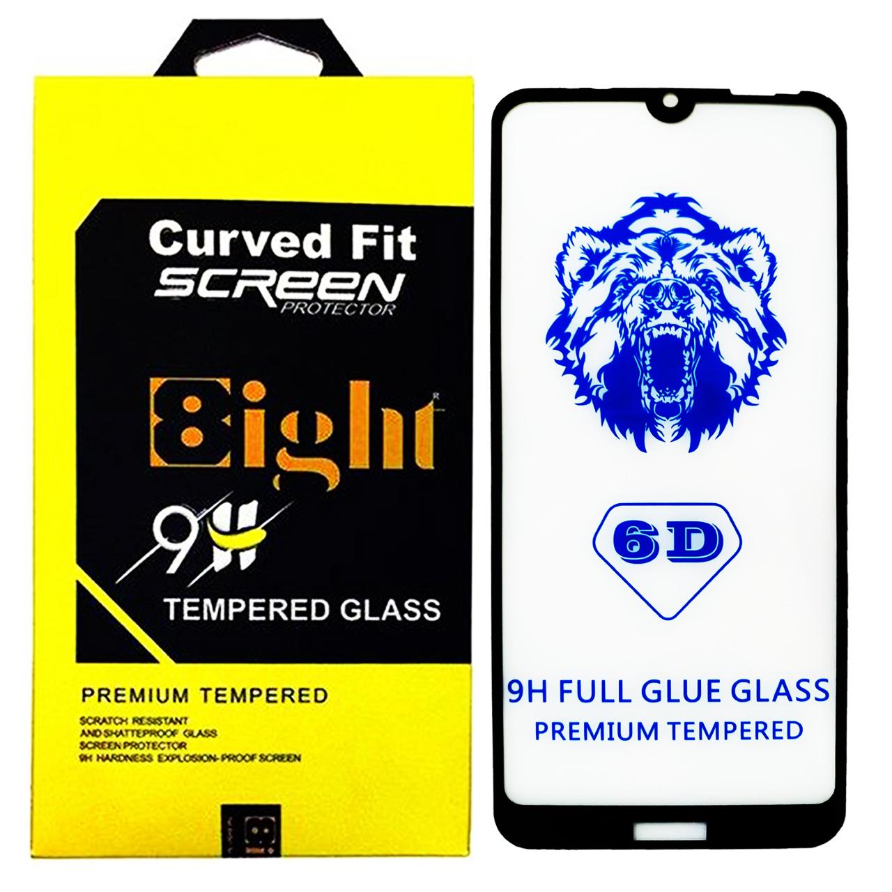 محافظ صفحه نمایش ایت مدل FG مناسب برای گوشی موبایل هوآوی Y6 2019