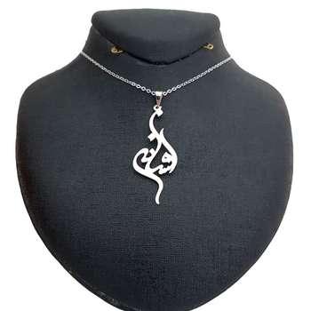 گردنبند زنانه طرح افسانه کد B481