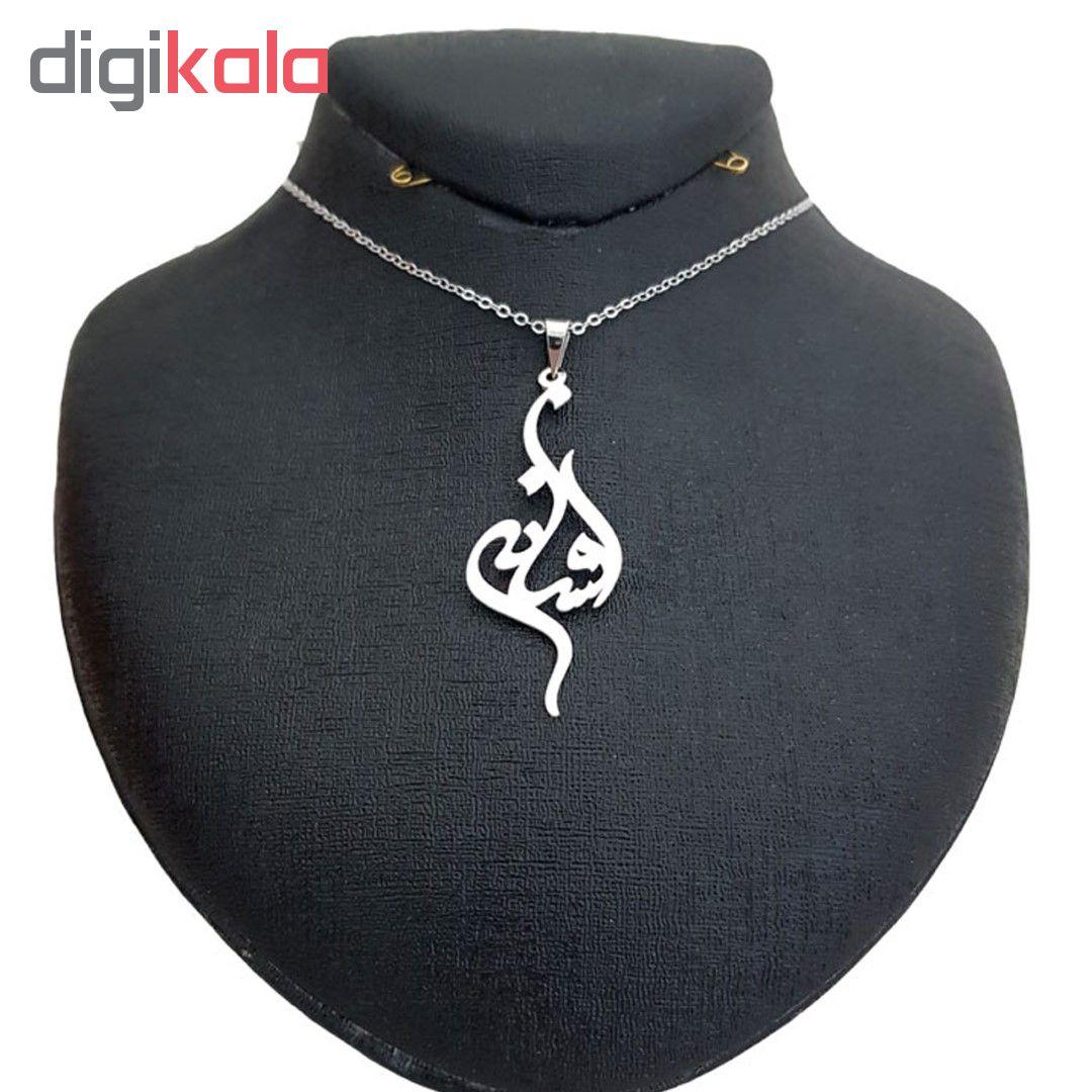 خرید اینترنتی با تخفیف ویژه گردنبند زنانه طرح افسانه کد B481