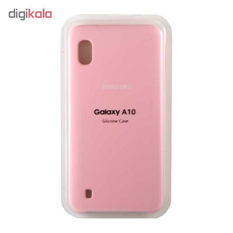 کاور مدل Si2 مناسب برای گوشی موبایل سامسونگ Galaxy A10 main 1 9