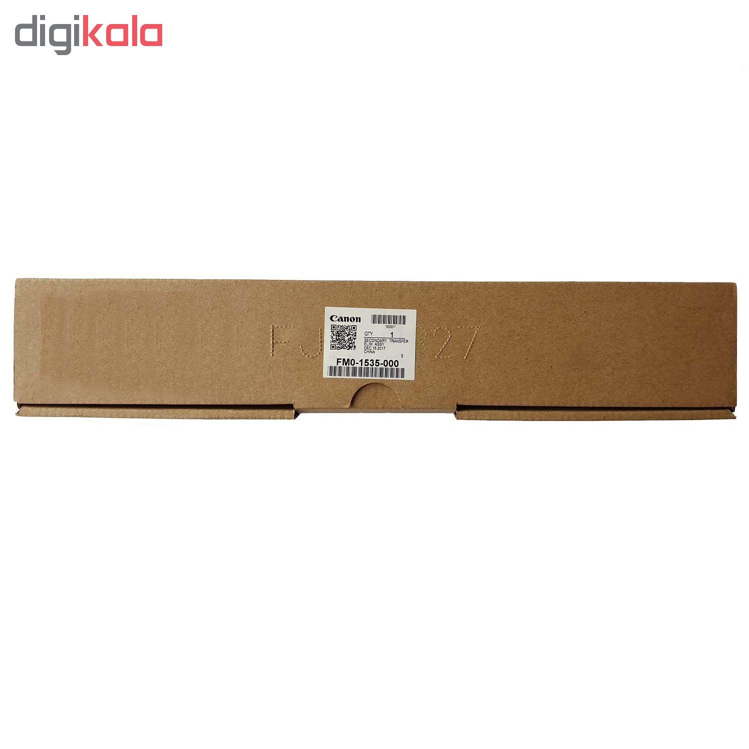 قیمت                      کاغذ کش کانن مدل FM0-1535