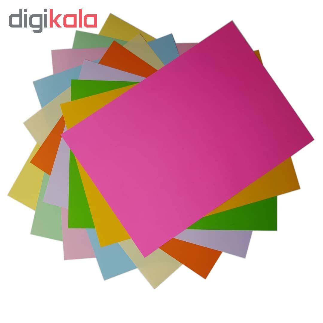 کاغذ رنگی A4 مدل رنگین کمان کد X10 بسته 100 عددی main 1 1