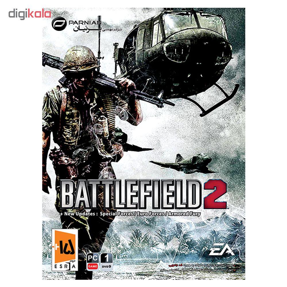 بازی Battlefield 2 مخصوص PC نشر پرنیان main 1 1