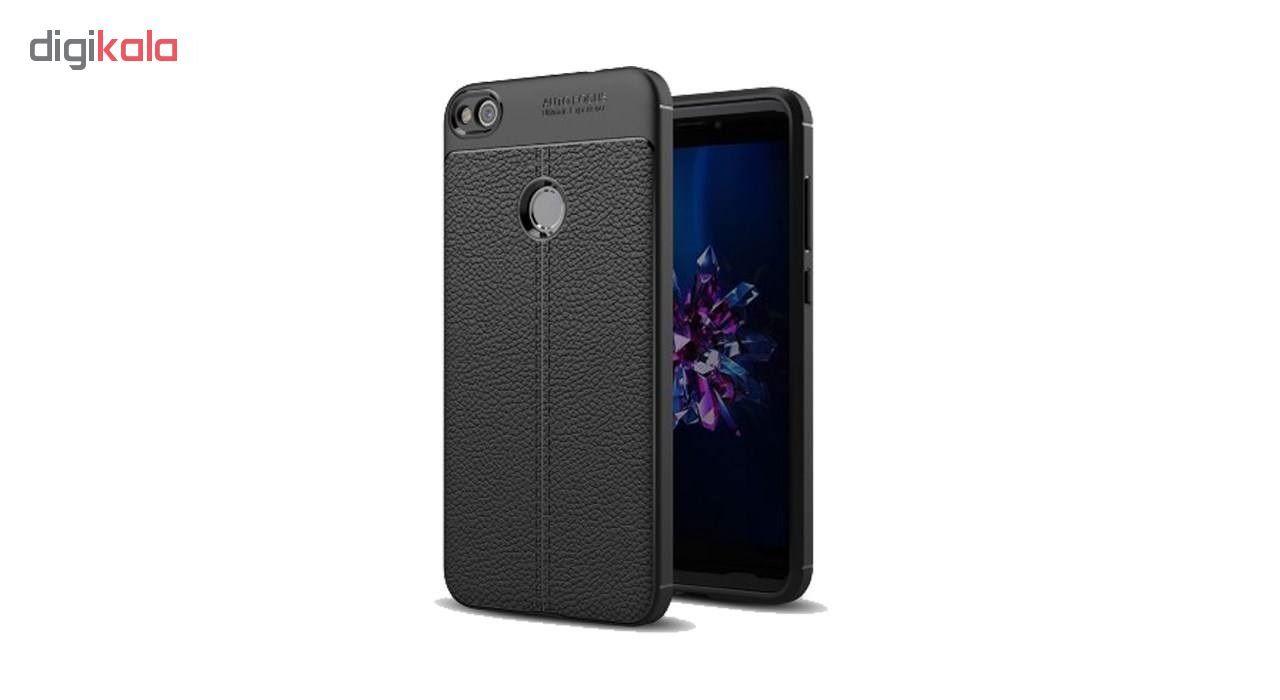 کاور مورفی مدل Auto7 مناسب برای گوشی موبایل آنر 8 Lite main 1 1