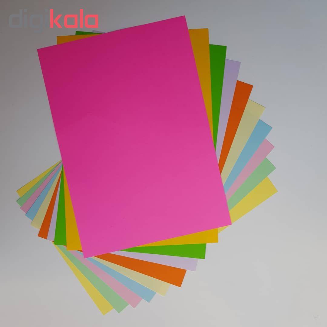 کاغذ رنگی A4 مدل رنگین کمان کد X10 بسته 100 عددی main 1 2