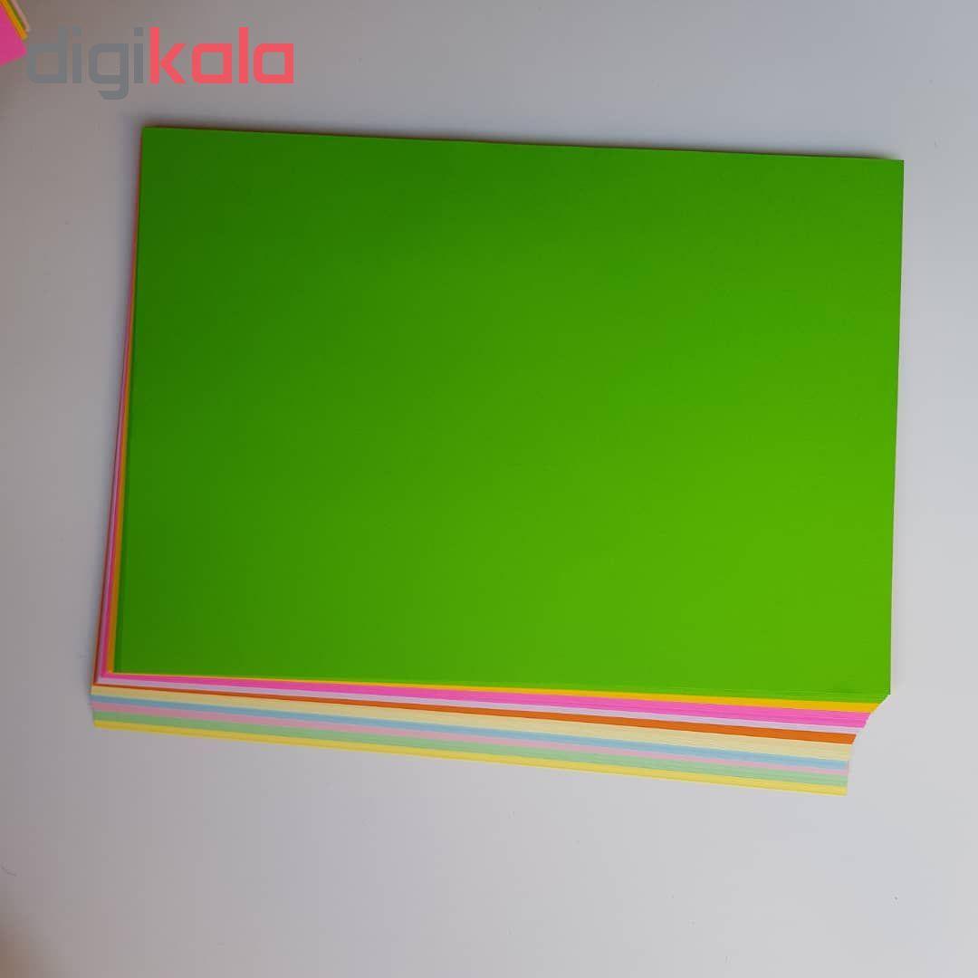 کاغذ رنگی A4 مدل رنگین کمان کد X10 بسته 100 عددی main 1 3