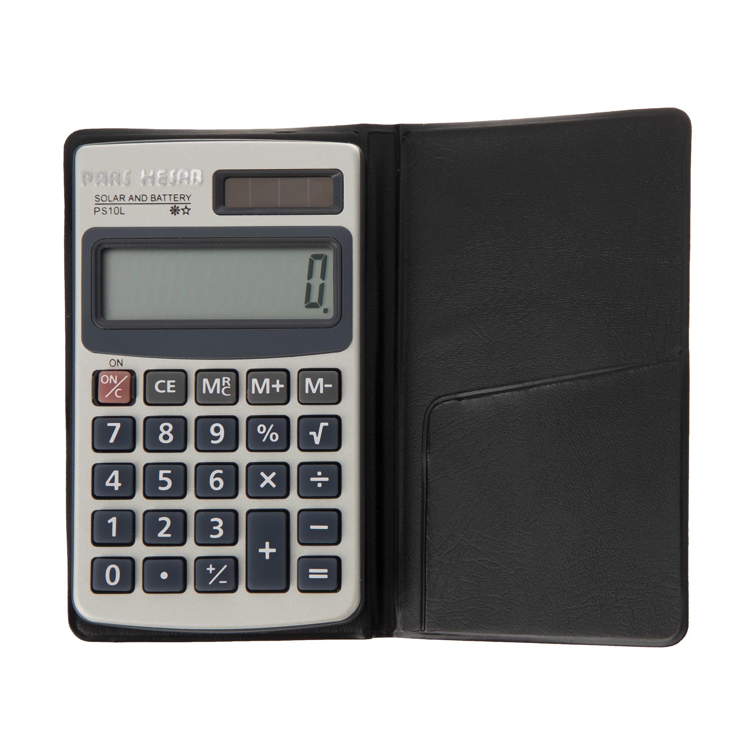 ماشین حساب پارس حساب مدل PS-10L