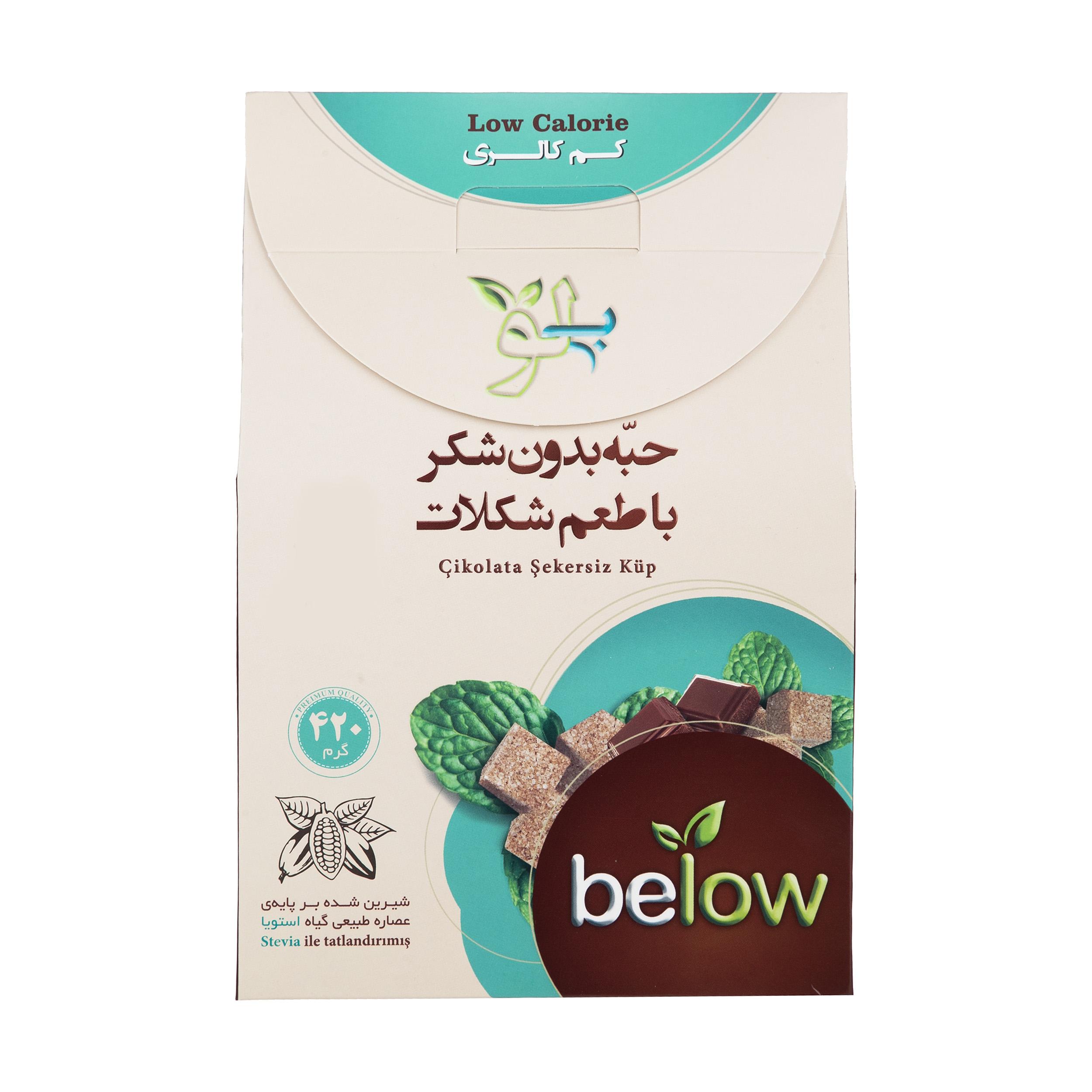 حبه بدون شکر با طعم شکلات بلو وزن 420 گرم